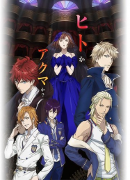 Dance with Devils streaming