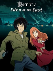 Eden of The East streaming