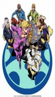 Jojo's Bizarre Adventure: Golden Wind En Streaming Vostfr
