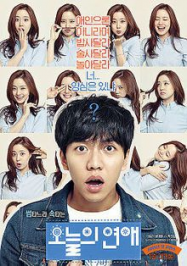 Love forcast [J-Film] streaming