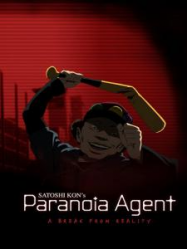 Paranoia Agent streaming