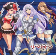 Queen's Blade Rebellion streaming