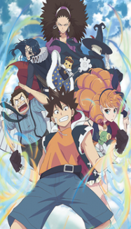 Radiant En Streaming Vostfr