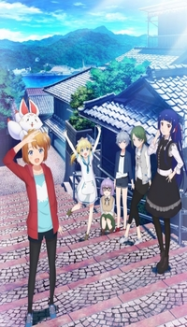 Sora To Umi No Aida En Streaming Vostfr