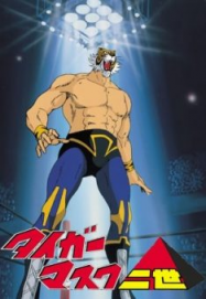Tiger Mask Nisei streaming