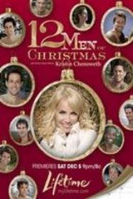 12 Men Of Christmas streaming