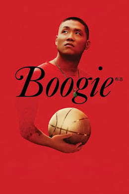 Boogie (2021) streaming
