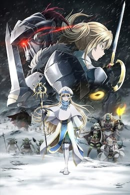 GOBLIN SLAYER: GOBLIN'S CROWN streaming