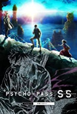 Psycho-Pass: Sinner of the System Case 3 : Par-delà l'amour et la haine streaming