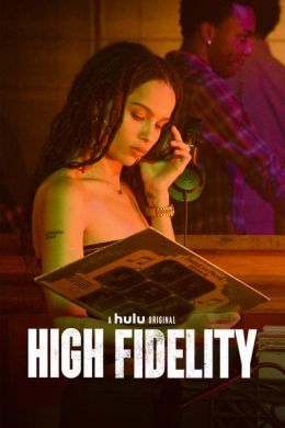 High Fidelity streaming