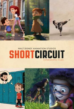 Short Circuit streaming